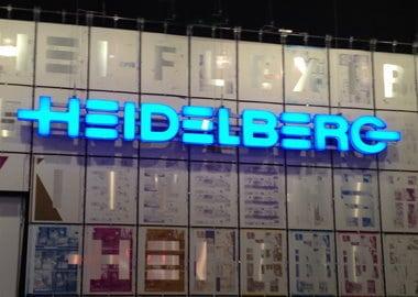 drupa 2012 – HEIDELBERG